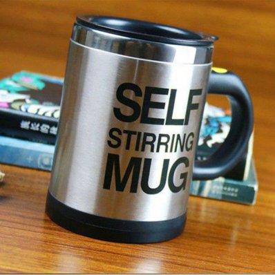Kubek Dla Leniwych automatycznie miesza kawę i herbatę